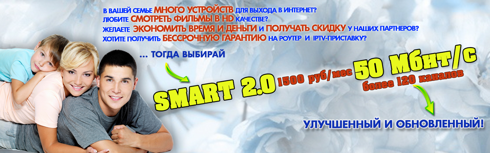 smart20